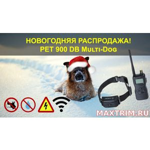 PET900DB Multi-Dog